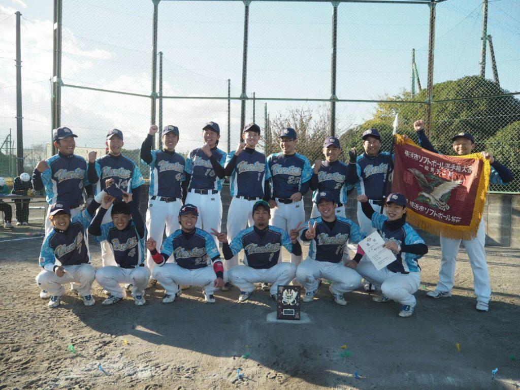 ソフトボールチーム横浜Vertexのメンバー