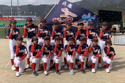 2019年 春季全日本小学生女子ソフトボール大会 3日目結果