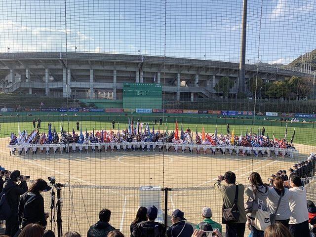 春季全日本小学生男子ソフトボール大会開会式の様子