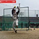 【ウィンドミル講座】 高橋速水投手のピッチング動画を解説