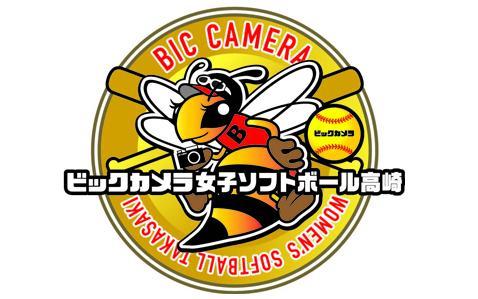 【女子ソフトボールリーグ】ビックカメラ高崎 BEEQUEEN  選手一覧