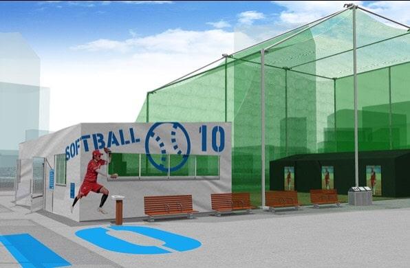 ソフトボールレーンがあるバッティングセンター5選_スポル大井町
