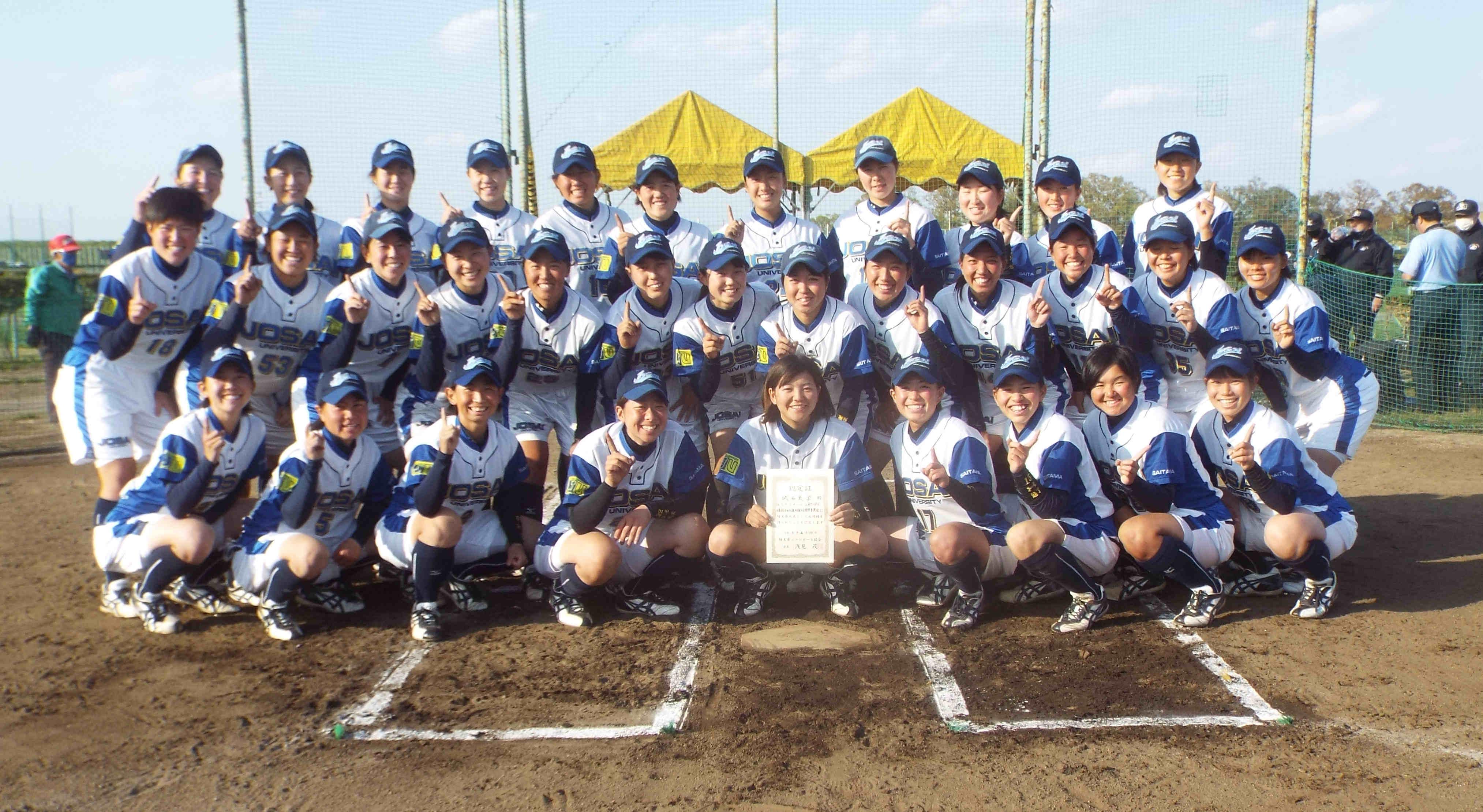 第73回全日本総合女子選手権埼玉県予選会_結果