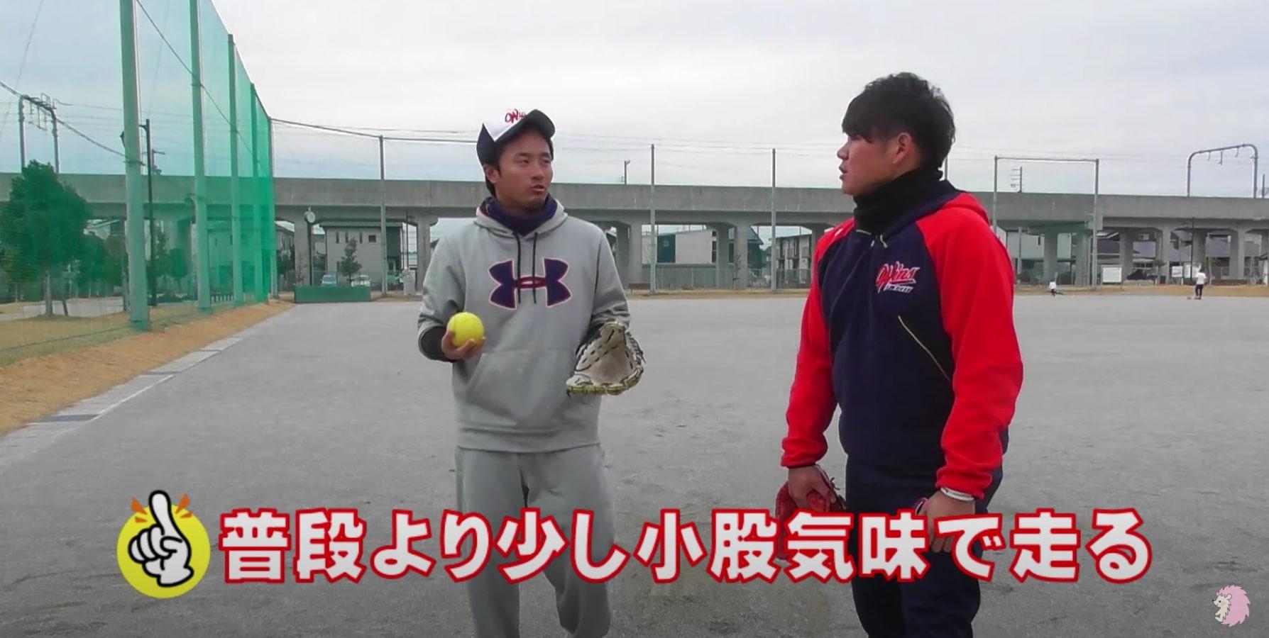 【ソフトボール】ピッチャーの守備 バント処理のコツを紹介_普段より少し小股で走ることを意識