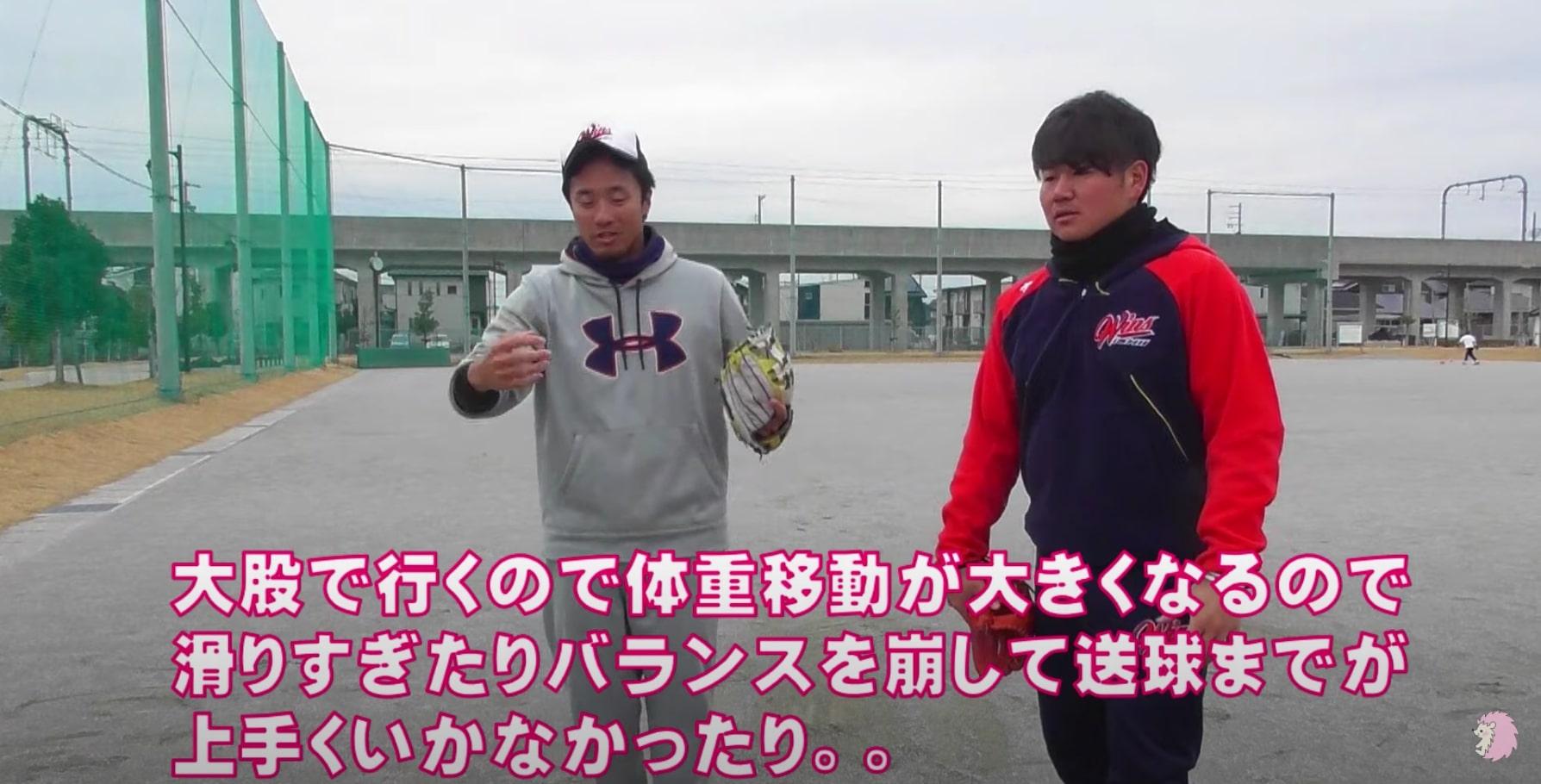【ソフトボール】ピッチャーの守備 バント処理のコツを紹介