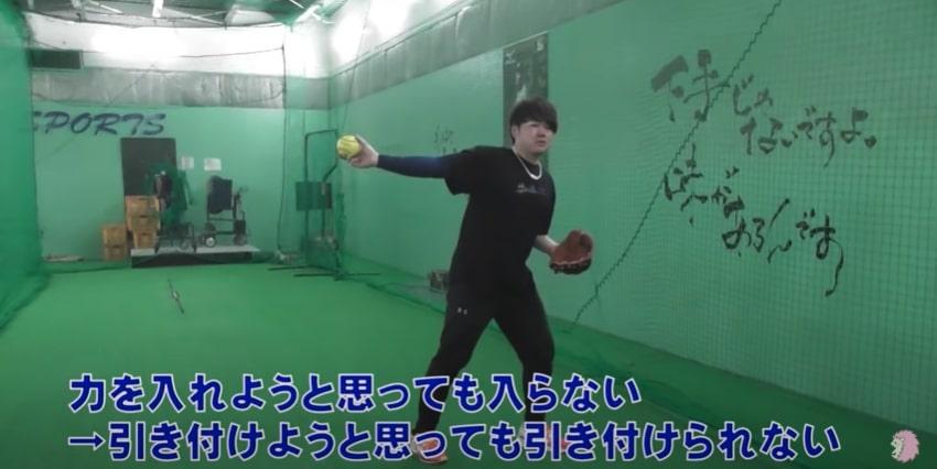 【ソフトボール】簡単にトップからブラッシングまでの腕の振りを速くする方法